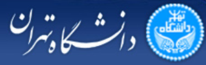 Kish International Campus, University of Tehran - University of Tehran logo