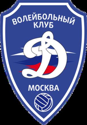 VC Dinamo Moscow - Image: VC Dinamo Moskow