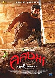 <i>Aadhi</i> 2018 Malayalam film by Jeethu Joseph
