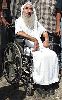 Ahmed Yassin founder of Hamas
