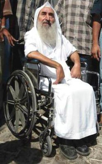 Ahmed Yassin - Ahmed Yassin in Gaza, first quarter of 2004