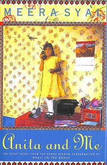 Anita and Me book cover.jpg