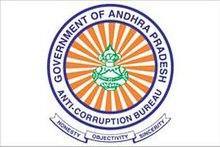 anti corruption essay in english wikipedia