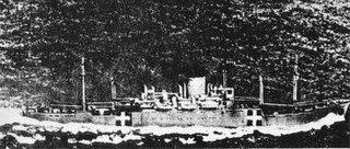 MV <i>Awa Maru</i> (1942)