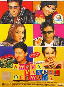 awara paagal deewana songs download mp3 free download