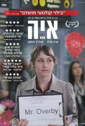 Aya (2012 film) - Film poster