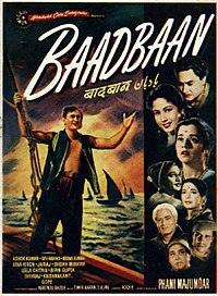 BaadBaan