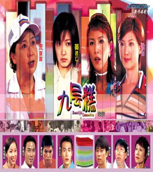 Beautiful Connection - Main cast (from left) Zhu Mimi, Huang Biren, Aileen Tan and Jeanette Aw.