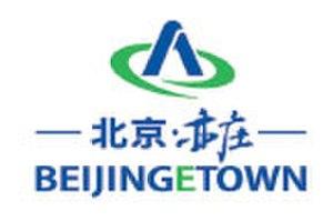 Beijing E-Town - Image: Beijing E Town logo