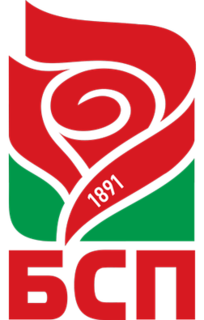 Bulgarian Socialist Party political party