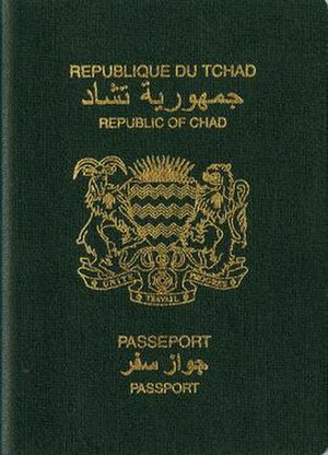 Chadian passport - The front cover of a Chadian passport