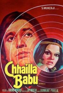 <i>Chhailla Babu</i> 1977 film by Joy Mukherjee