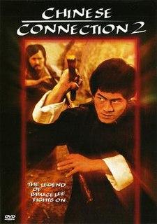 <i>Fist of Fury II</i> 1977 film