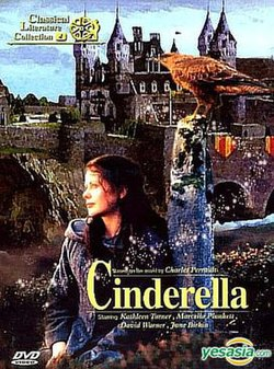 Cinderella (2000 TV film).jpg