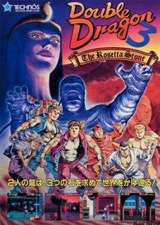 <i>Double Dragon 3: The Rosetta Stone</i> 1990 video game