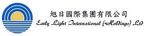 Early Light International (Holdings) Ltd. - Image: Early Light International
