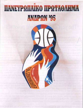 EuroBasket 1995 - Image: Euro Basket 1995 logo