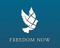 Freedom Now Logo.jpg