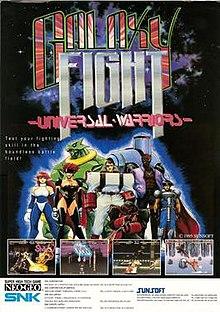 Galaxy Fight Universal Warriors Wikipedia