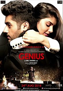 Genius 2018 Hindi Film Wikipedia