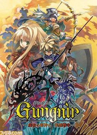 Gungnir (video game) - Image: Gungnir Key Visual