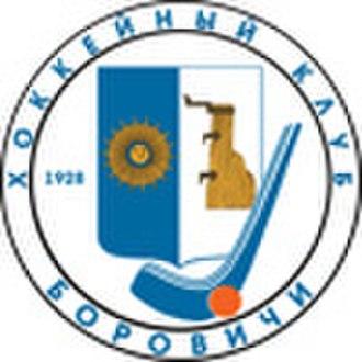 Bandy Club Borovichi - Image: HC Borovichi logo