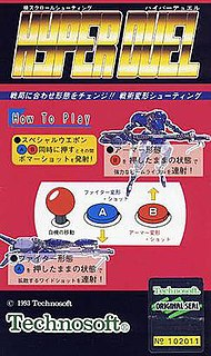 <i>Hyper Duel</i> 1996 video game