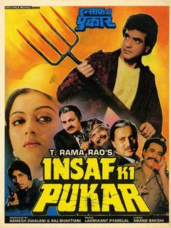 <i>Insaf Ki Pukar</i> 1987 film by Tatineni Rama Rao