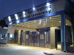Jodhpur National University - Jodhpur National University Entrance Gate