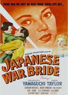 Japanese War Bride VideoCover.png