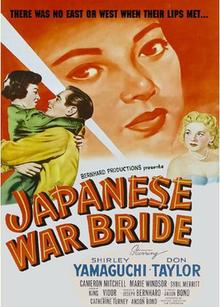 La japana War Bride VideoCover.png