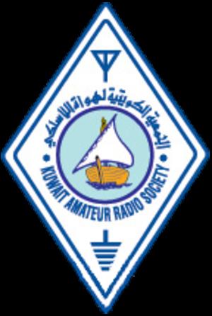 Kuwait Amateur Radio Society - Image: KARS logo