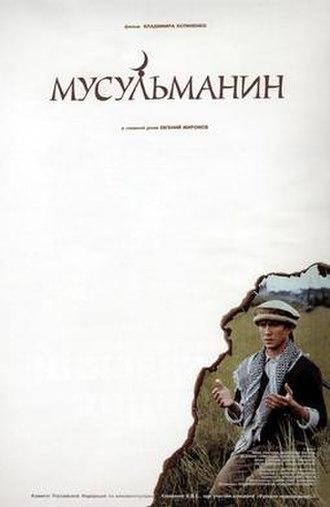 A Moslem - Film poster