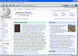 Netscape 7 version 7.0 of the Netscape web browser