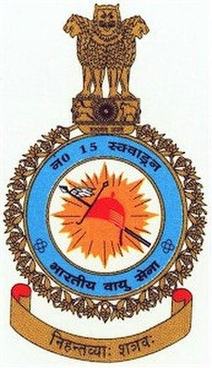 No. 15 Squadron IAF - Image: No. 15 Squadron IAF Logo