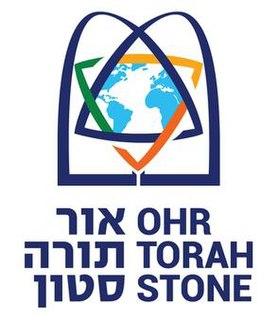 Ohr Torah Stone