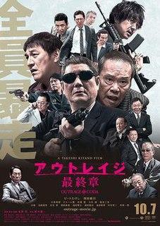 <i>Outrage Coda</i> 2017 film directed by Takeshi Kitano
