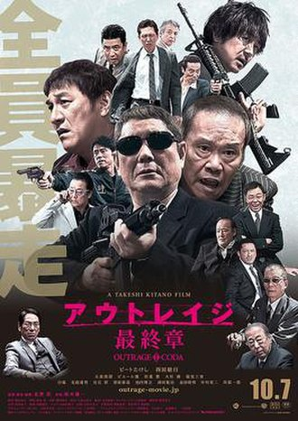 Outrage Coda - Japanese theatrical release poster