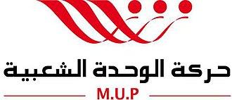 Popular Unity Movement - Image: Popular Unity Movement