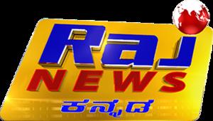 Raj News Kannada - Image: Raj News Kannada Logo