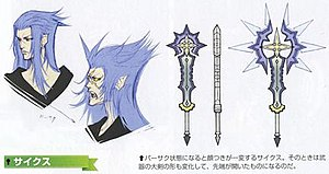 "Organization XIII - The characters' appearances were designed in concept art. This concept art of Saïx also depicts his ""berserker"" transformation and his claymore."