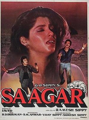 English Ganga Jamuna Ki Lalkar Full Movie Download