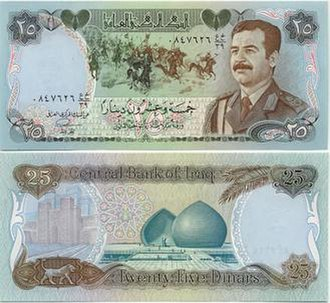 Iran–Iraq War - Iraqi 25-dinar note, as with the Battle of al-Qādisiyyah depicted in the background