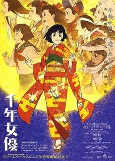 <i>Millennium Actress</i> 2001 Japanese anime film by Satoshi Kon