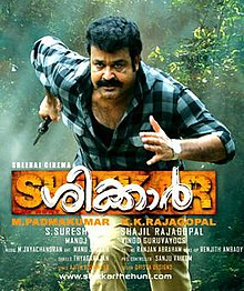 malayalam movies 2010 hd download