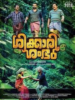 <i>Shikkari Shambhu</i> 2018 film directed by Sugeeth
