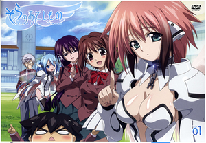 heavens lost property season 2 episode 2 dub