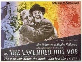 The Lavender Hill Mob - British quad poster