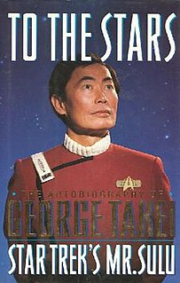 <i>To the Stars: The Autobiography of George Takei</i>