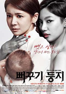 <i>Two Mothers</i> (TV series)